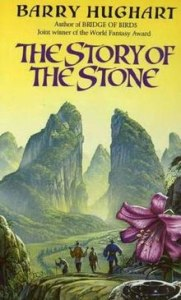 220px-story_of_the_stone