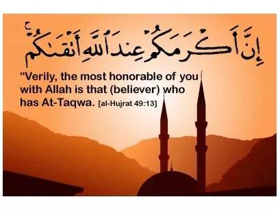 Importance-of-Taqwa-in-Islam-and-its-benefits-from-Quran-.jpg