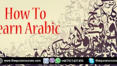 How to Learn Arabic Easily and Quickly | The Best 10 Tips