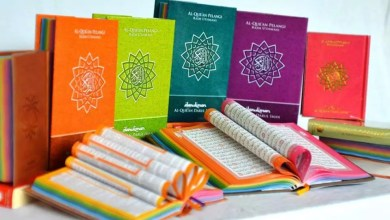 Tafser Al-Quran Course