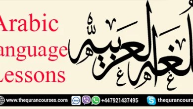 arabic language lessons