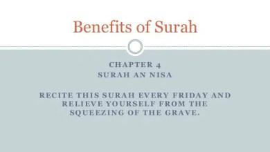 Surah Nisa Benefits