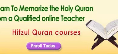How to learn Quran