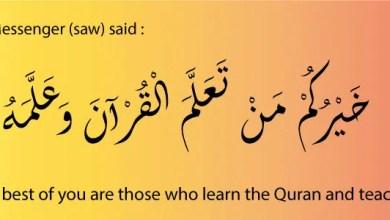 Teach Quran online