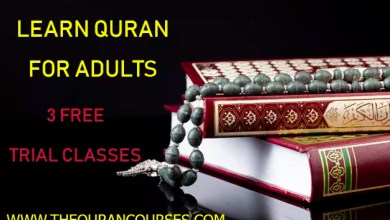 learn Quran for adults