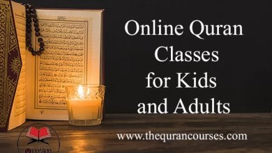 online quran classes for kids and adults