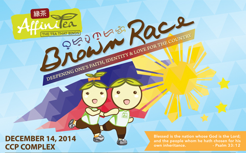 Affinitea-Brown-Race-2014-cover