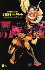 Tokyo Ghost #6 Variant Matteo Scalera