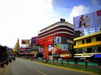RP Mall - The Raviz Ashtamudi
