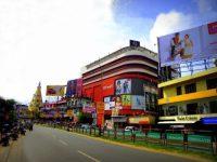 RP Mall - The Raviz Ashtamudi