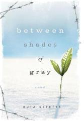 between shades of gray hc