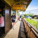 thereafterish feature photo of north shore Haleiwa Historic Matsumoto General Store