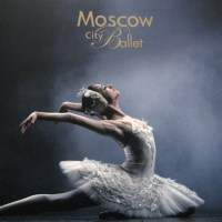 Review – Moscow City Ballet, Swan Lake, Derngate, Northampton, 19th February 2012