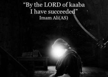 Aqeedat   یومِ شہادت شیرِخدا حضرت علی رضی اللہ تعالیٰ عنہ۔