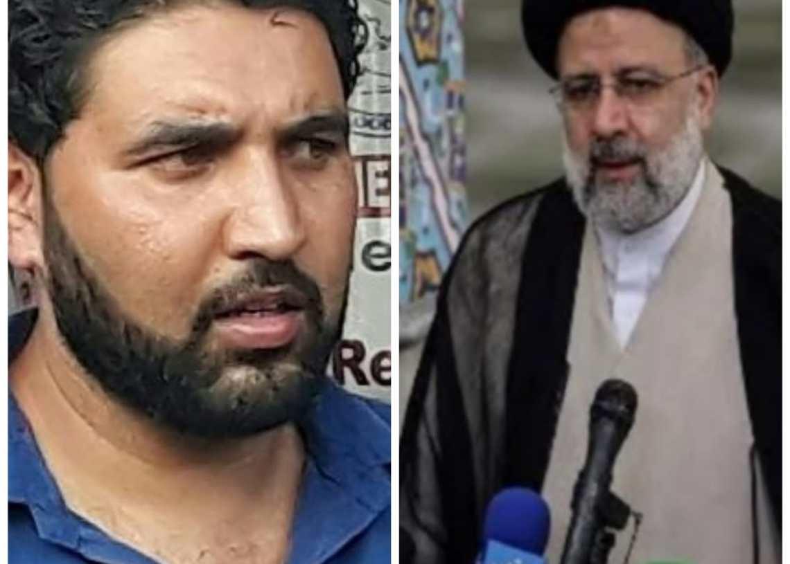 Nasir Hussain Congratulates Sayyid Ebrahim Raisi as Iran's New President