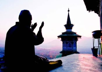 Culture and Tourism   Sufism in Kashmir