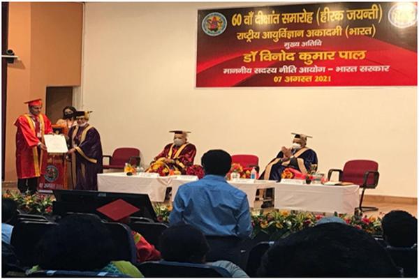 Prof Ashraf Ganie awarded honorary fellowship at NAMS