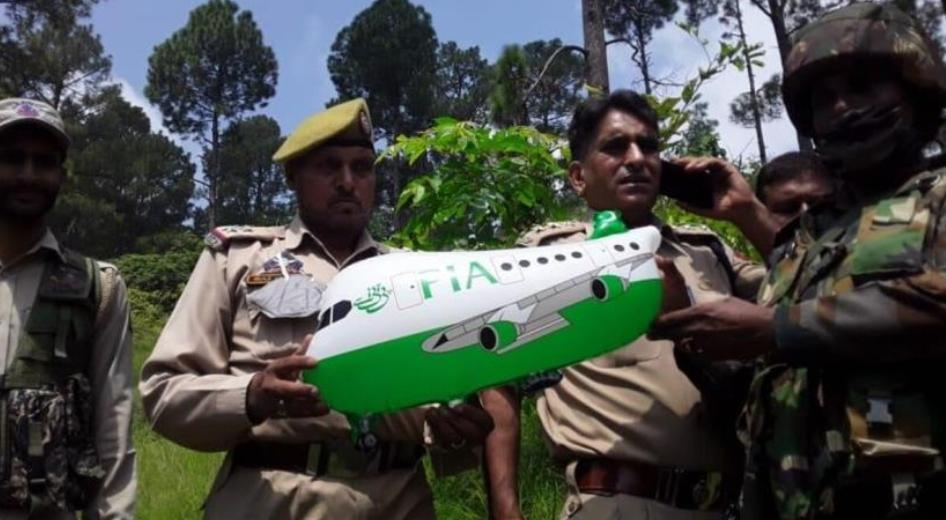 Aircraft-shaped balloon with PIA mark found in Rajouri