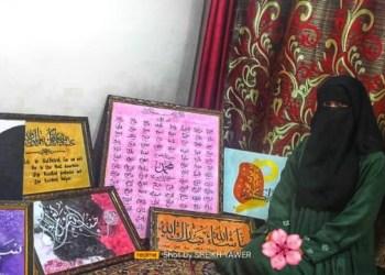Pride of Kashmir   Tahseen Bashir, a self taught calligraphy artist from Srinagar's Khanyar