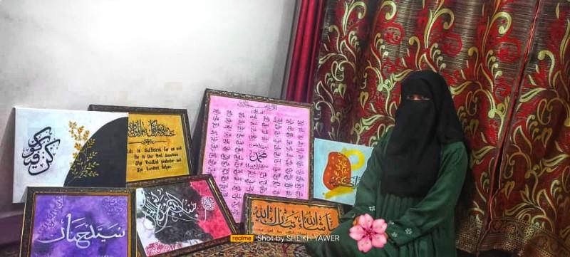 Pride of Kashmir | Tahseen Bashir, a self taught calligraphy artist from Srinagar's Khanyar