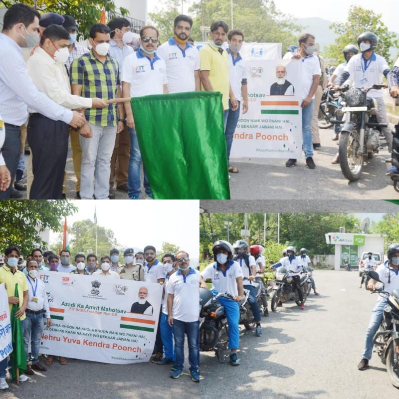Nehru Yuva Kendra Poonch organised bike rally to celebrate 'Azadi Ka Amrit Mohatsav'