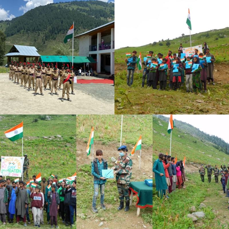 March Past by NCC Cadets on Independence Day at Machhal Tehsil
