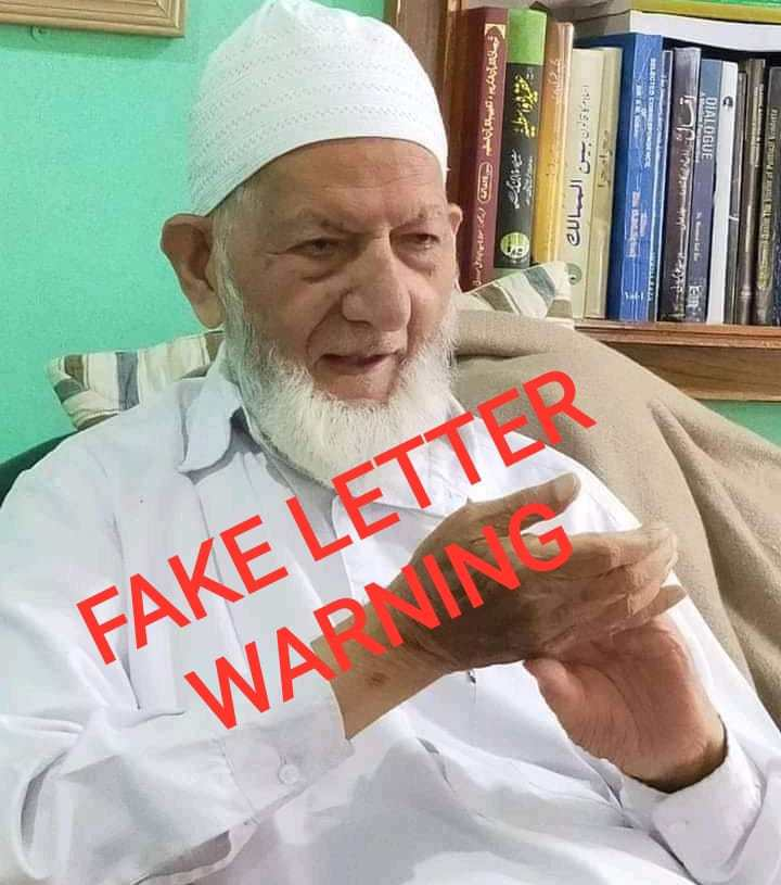 Fact Check   Letter issued in name of SAS Geelani Fake; Police issues warning