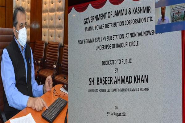 Govt working tirelessly to achieve self-sufficiency in power sector: Advisor Baseer