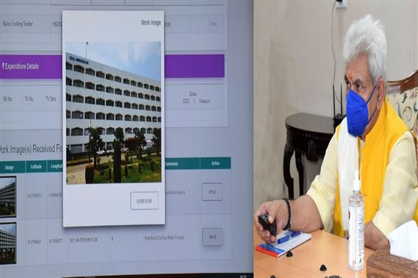 LG Manoj Sinha launched PROOF: 'Photographic Record Of On-site Facility' application