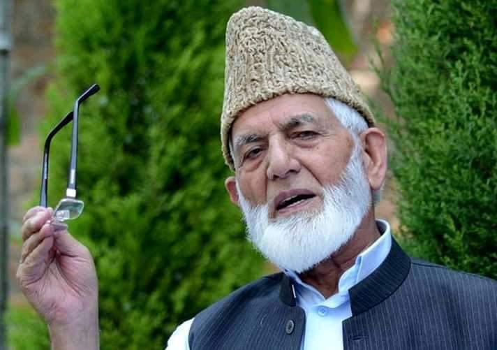 Former Hurriyat Conference Chairman Syed Ali Geelani no more