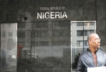 Photo of Nigerian consulate in New York shut. Here's why.