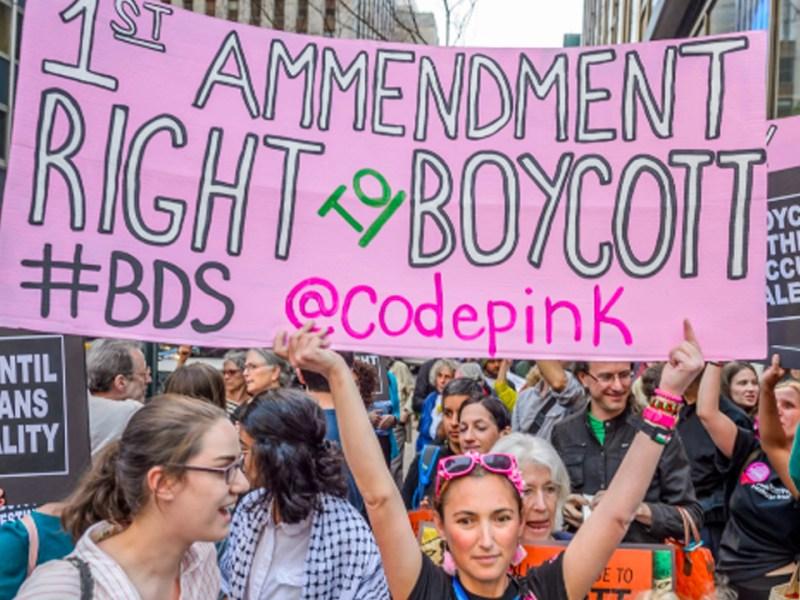 Senators Sneak Illegalization of Israel Boycott into Budget Bill
