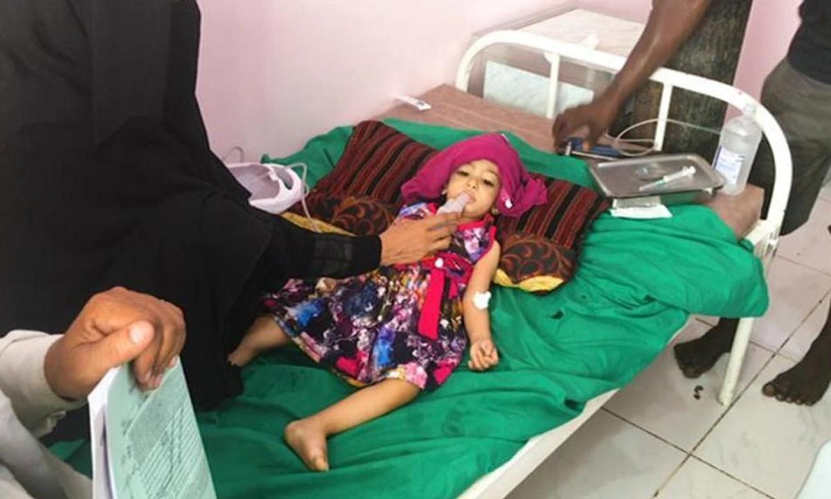 Yemen's Hospitals Struggle to Provide Intensive Care