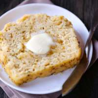Onion Beer Bread - TheRecipe.Website