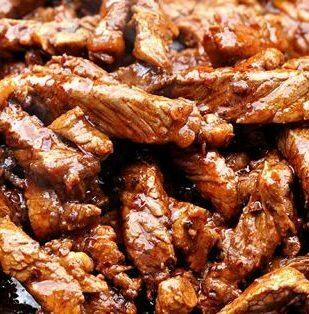Stir Fry Orange Tangy Beef - TheRecipe.Website