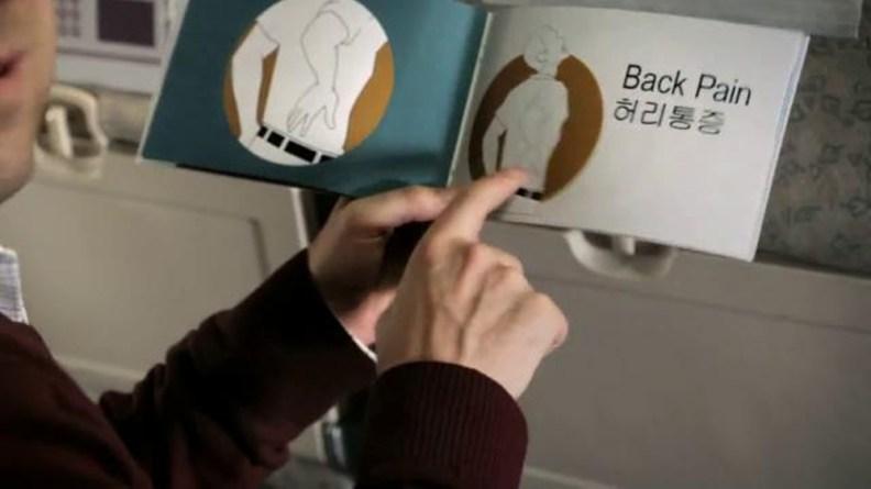 back pain bayer advertisement
