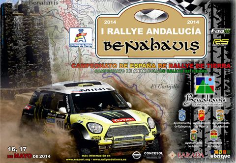 Benahavis Rally