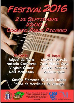 Flamenco Festival poster