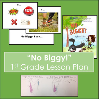 No Biggy! 1st Grade Lesson