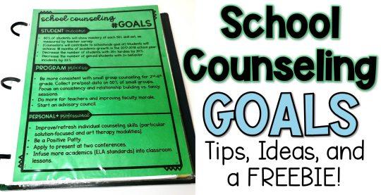 school counseling goals