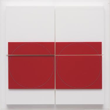 Leroy Lamis, 'Wall Relief #15', 1975,Plexiglass, 24 x 24.5 x 2.25 in (61 x 63 x 5 cm).