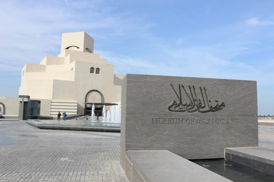 Islamic Art Museum - a day in Doha