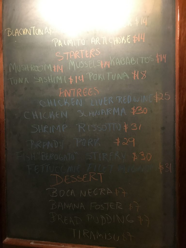 Gingerbread menu