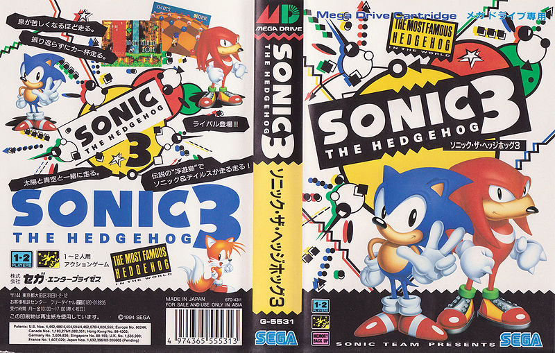 Sonic 3 Japanese Box Art