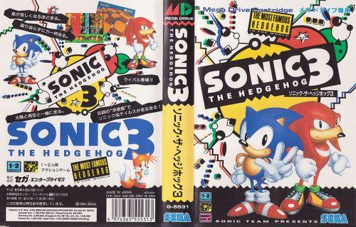 Sonic 3 Japanese Box Art