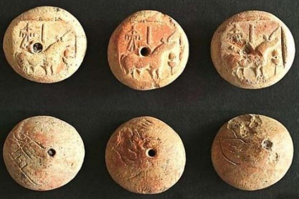 button-Indus-valley-civilization
