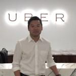 Andrew Chen - Uber