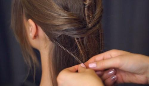 Pierced Ponytail: Step 4