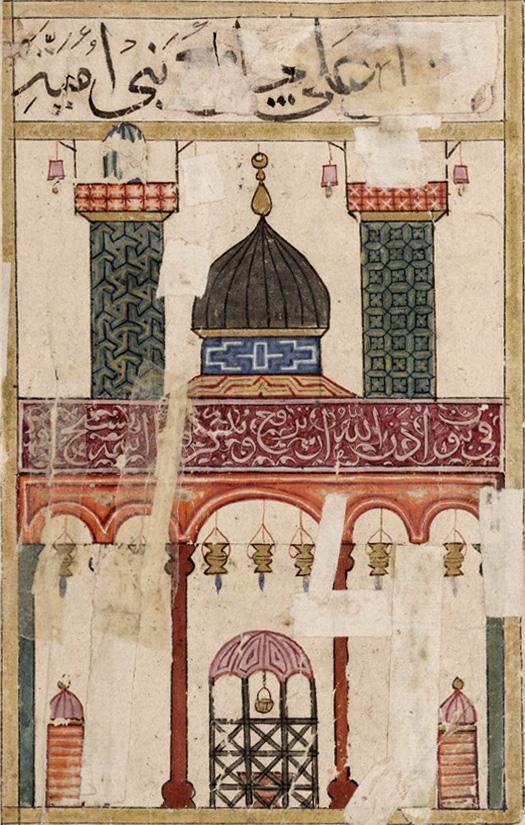 Book_of_Wonders_folio_36b_cropped