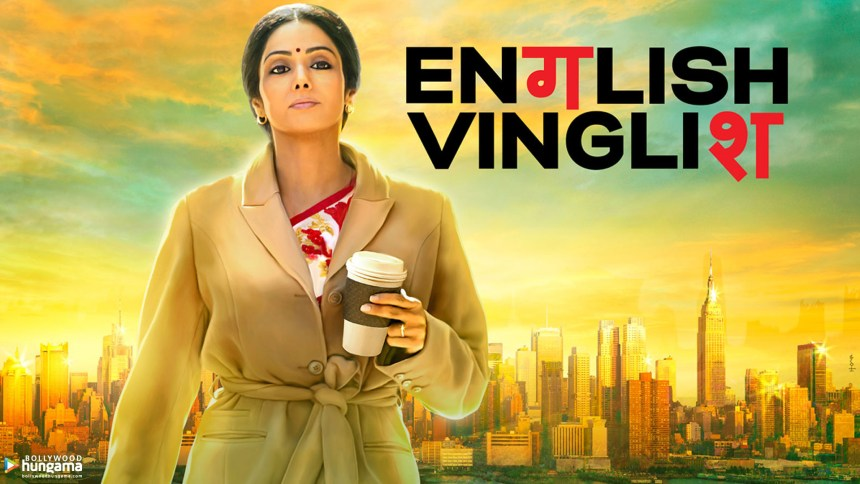 A Mother's Day Movie for rediscovering yourself. English Vinglish is about Shashi, the protagonist played by Sridevi